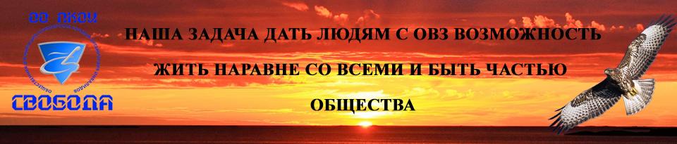 svobodapk.ru